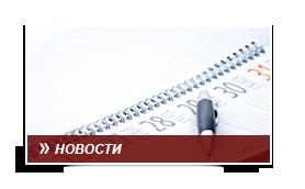 aktuelles2_ru