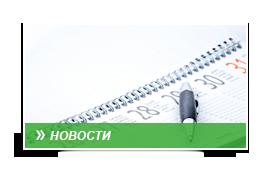 aktuelles_ru