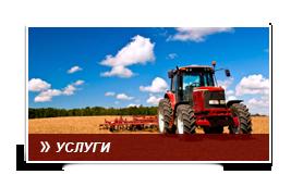 dienstleistung2_ru