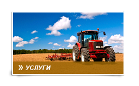 dienstleistung3_ru