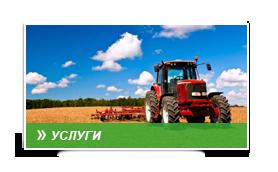 dienstleistung_ru
