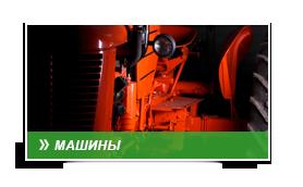 lanmaschinen_ru